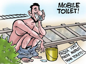 Indian-toilet-Action-Wanted