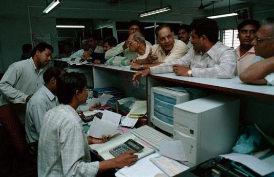 Public Sector Bank Counter